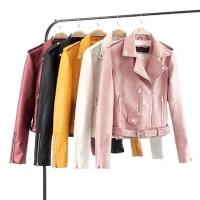 Куртки-пиджаки женские